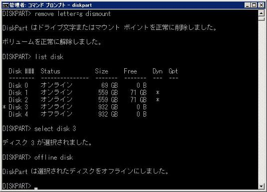 2DISKS_07.jpg