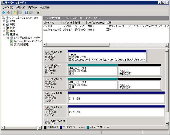 2DISKS_08.jpg
