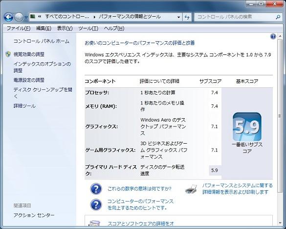 6670_exp_m.jpg
