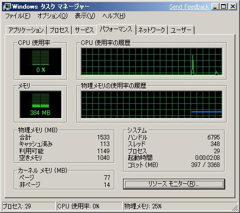 それでも4GB.jpg