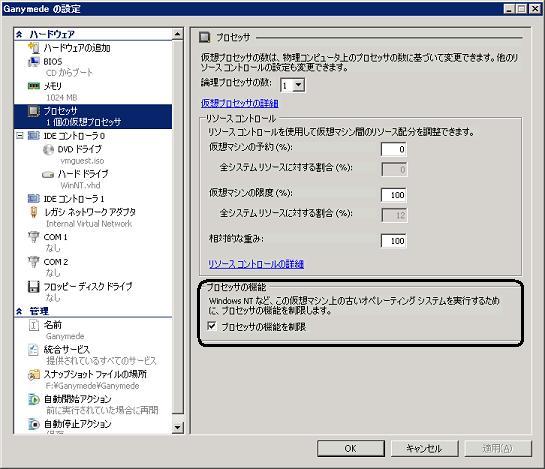 プロセッサの機能.jpg