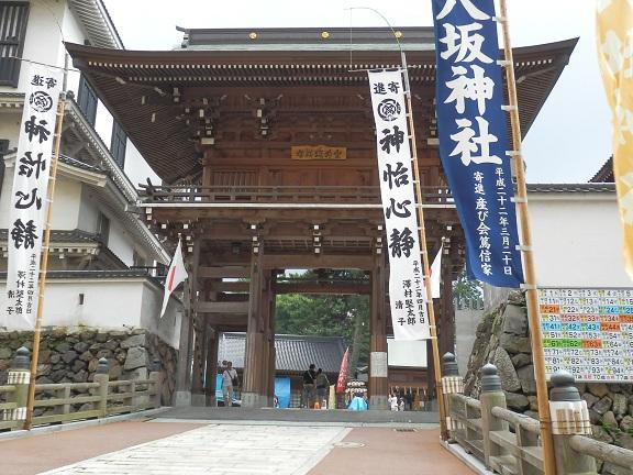八坂神社北門.jpg
