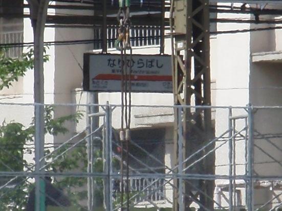 最寄駅①.jpg