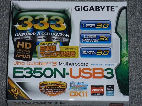 GIGABYTE E350N-USB3 箱.jpg