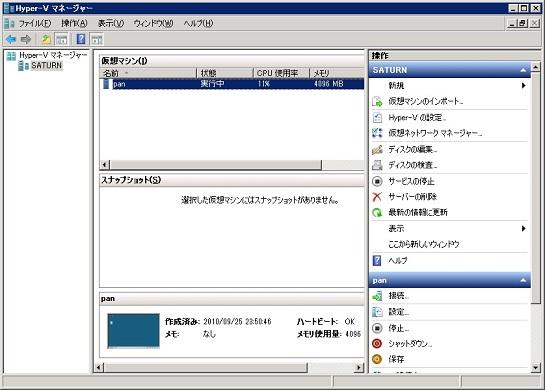 Hyper-V.jpg