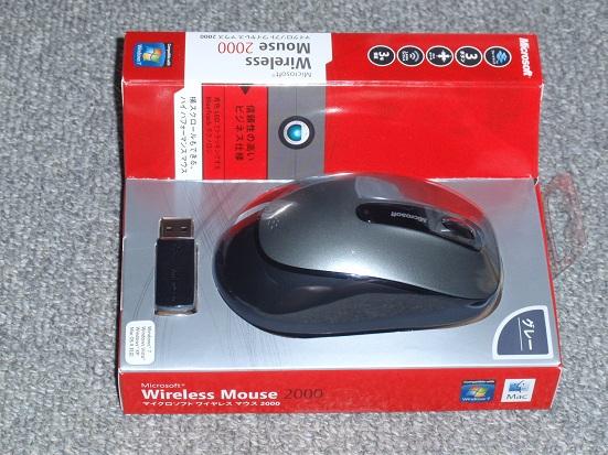 MS Wireless Mouse 2000 箱.jpg