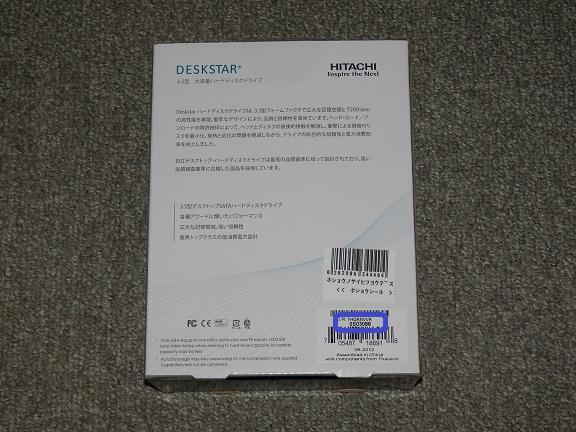 OS03088.jpg