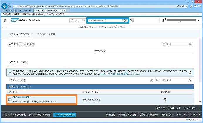 SP検索.jpg