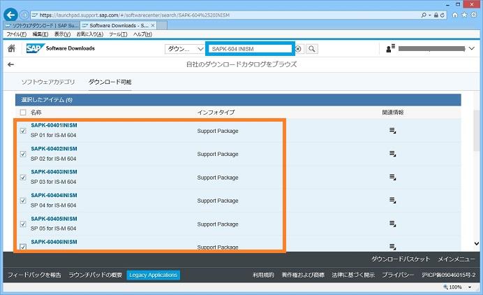 SP検索2.jpg
