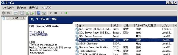 SQLVSSWm.jpg