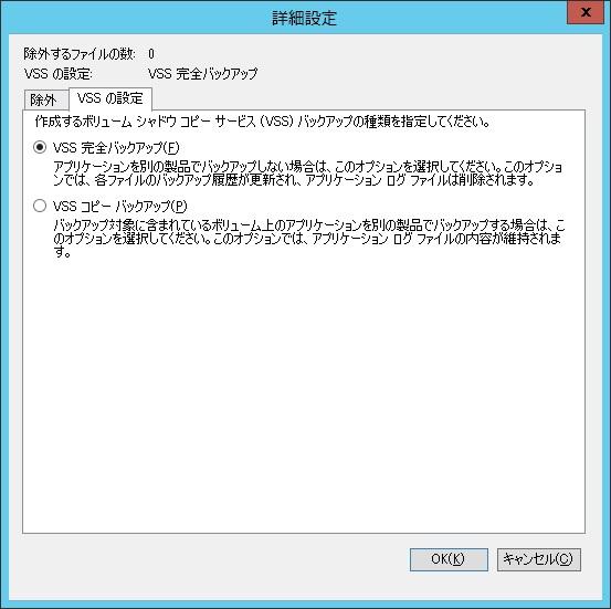 VSS_Opt2.jpg