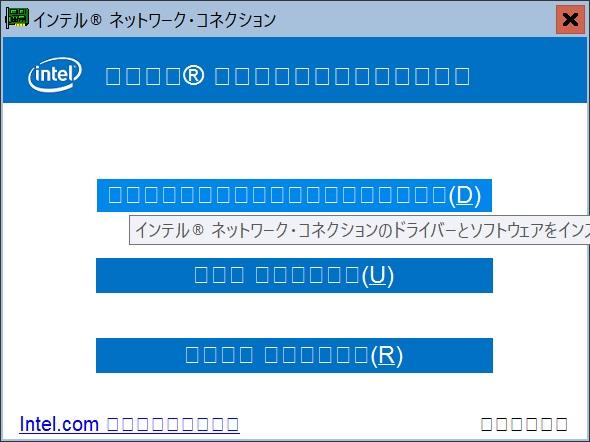 intel_NIC.jpg