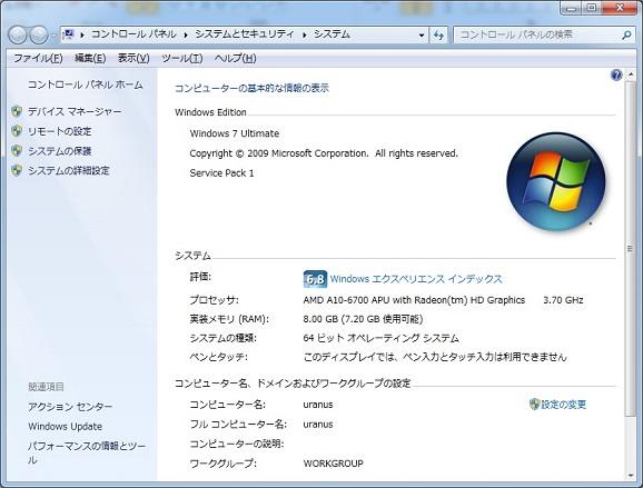 sys_m.jpg